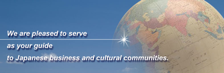 We-are-pleased-to-serve-as-your-guide-to-Japanese-business-and-cultural-communities.